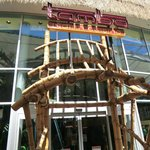 Photo of Tamba Indian Cuisine & Lounge