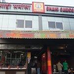 Shahi Samosa Shop