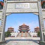 yuen yuen taoist temple