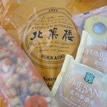 Snacks I got from Kitakaro