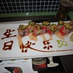 Sushi with birthday message