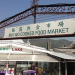 close by is the mui wo cooked food market ... with some fresh catch