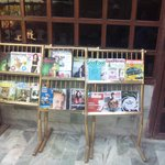 Book Stall to keep you busy while waiting