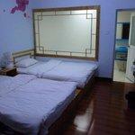 Photo of Jieguanting Hostel