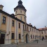 Дворец Несвижского замка