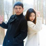 Winter Sonata @ Lover's Woods