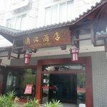 Li River Hotel's facade