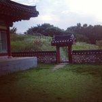 Namwon Theme Park