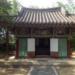 Namwon