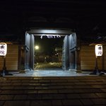 main gate by night