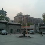 Days Inn Forbidden City Beijing  |