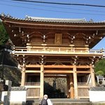 Butsumokuji Temple