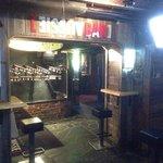inside the Street bar