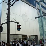 Apple's famous brand
