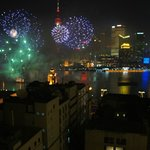 new year from the room
