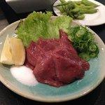Leber-Sashimi