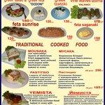 menu 2013