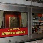 KRETA-ADRIA RESTAURANT