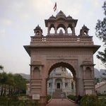 Ganjanan Maharaj Ashram