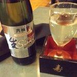 Cold Draft Sake...