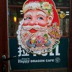 X'mas at Happy Dragon Cafe..December 2013.
