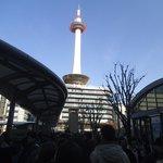 駅前の京都タワー展望のチケットプレゼン