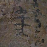 Los Haitises National Park, pictographs
