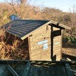 露天風呂の小屋