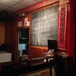 Loon Fung Specials board