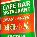 Echte chinesische Küche, Essen wie bei Oma.