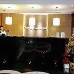 Taipei B Hotel Lobby