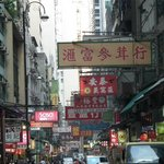 Das ist Hong Kong -Day Tour