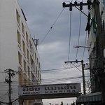 The street towards the hotel