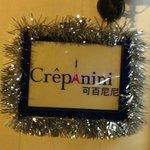 A Christmassy Dessert Stop!