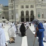 In front of Haram