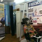 Zhukovsky Museum