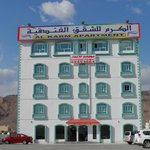 Photo de Al Karm Hotel Apartments