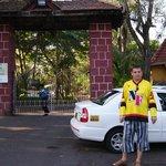 Ворота отеля и охрана и такси - тут