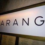 Restaurant Farang in Helsinki