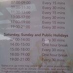 シャトルバスの時刻表。ロビーで待っていると呼びにきてくれます。