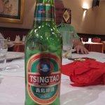 asian beer anyone?