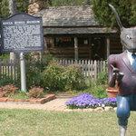 Brer' Rabbit Museum