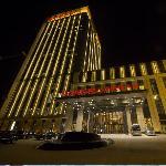丹東萬達嘉華酒店