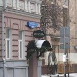 Ingresso hotel Pushkin