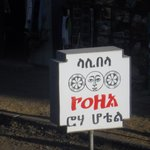 Roha Hotel road sign, seen from roof terrace