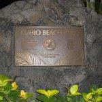 クヒオビーチの碑