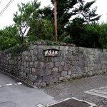 武家屋敷跡です