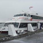竹生島クルーズ船(長浜港停泊中)