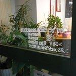 Photo of Hotel-Cafe Le Champollion
