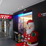 E-Coast Star Hotel Keelung 1